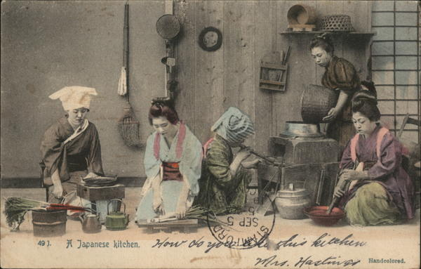A Japanese Kitchen