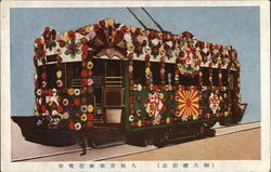 Trolley Car Decorated for Asian Parade