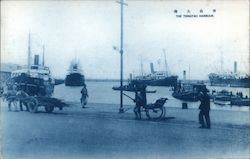 The Tsingtao Harbour Postcard