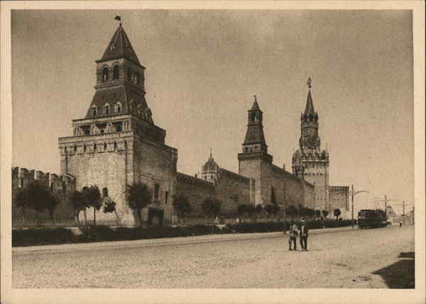 North East Wall of the Kremlin Moscow Russia