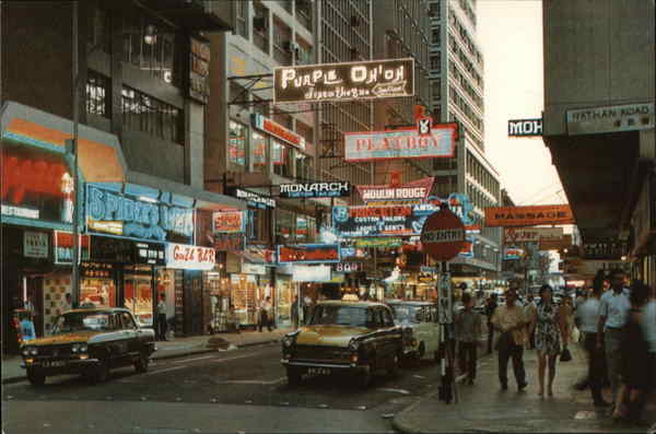 Peking Road, the Famous Night-Life Spot Kowloon Hong Kong