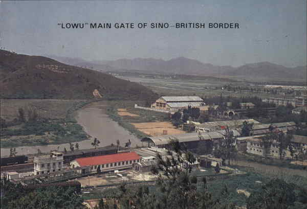 Lowu Main Gate of Sino-British Border Hong Kong China