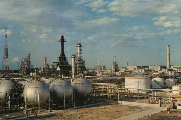 A Glimpse of the Shanghai General Petrochemical Works