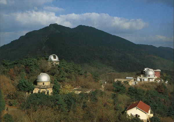 Observatories on the Purple and Gold Mountains Nanjing China