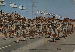 Zahal, Israel's Defense Forces Women