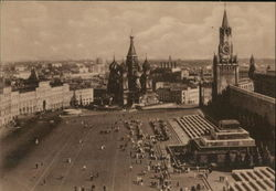 View of Red Square