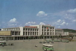 Kwangchow Railway Station & Post Office Postcard