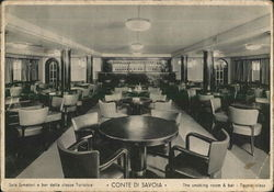 Ocean Liner Conte Di Savoia, Smoking Room & Bar - Tourist Class