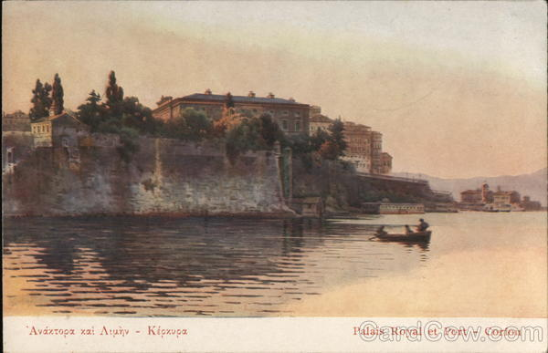 Palais Royal et Port