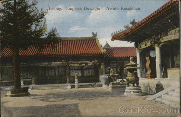Empress Dowager's Private Residence Beijing China