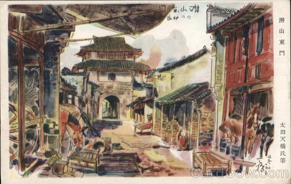 East Gate of Anzan - Japanese Gunji Yubin