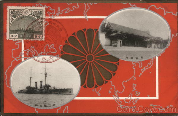 Japanese Battleship Osaka Cancelled on Front (COF)