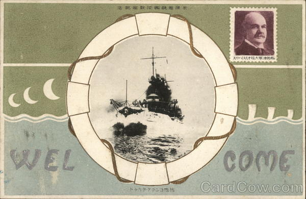 Japanese Battleship Cancelled on Front (COF)