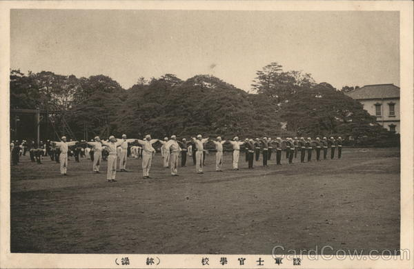Imperial Japanese Army Academy (Exercise)