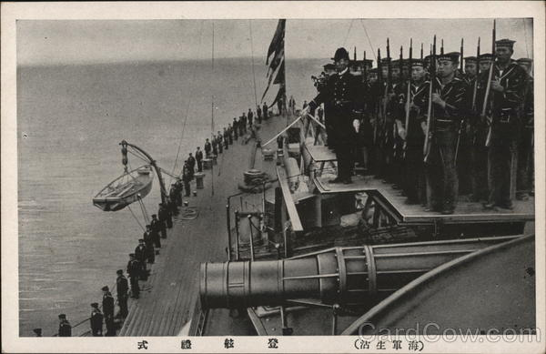 (Life in the Navy) Ceremony for bringing Japan