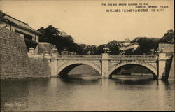 The Double Bridge leading to the Majestic Imperial Palace
