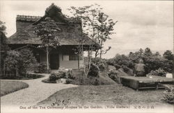 One of the Tea Ceremony Houses in the Garden (Villa Inabata)