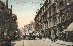 Tyrrel Street