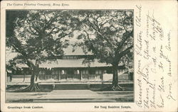 Hoi Tong Buddhist Temple Postcard