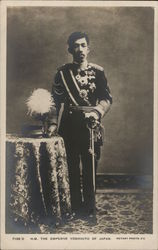 H.M. The Emperor Yoshihito of Japan