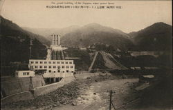 The grand building of the Soyama water power house