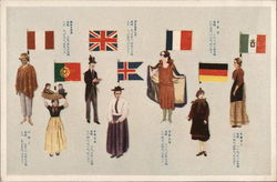 Costumes/Dress for 7 Countries (Japanese)