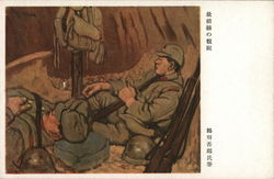 Soldiers, Nap time of front lines. Gunji Yubin