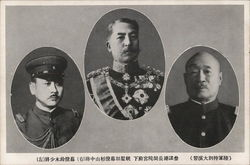 Military Generals