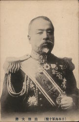 Admiral Dewa (Imperial Japanese Navy)