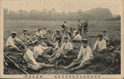 Wounded Soldiers - China or Japan
