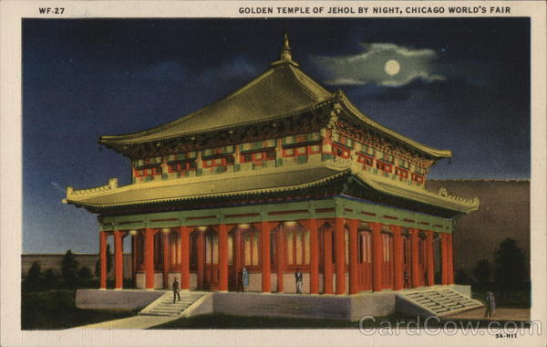 Golden Temple of Jehol by Night Chicago Illinois 1933 Chicago World Fair