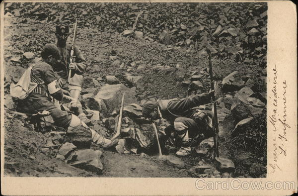 Bulgarian? Soldiers with Guns on Rocky Ground Military