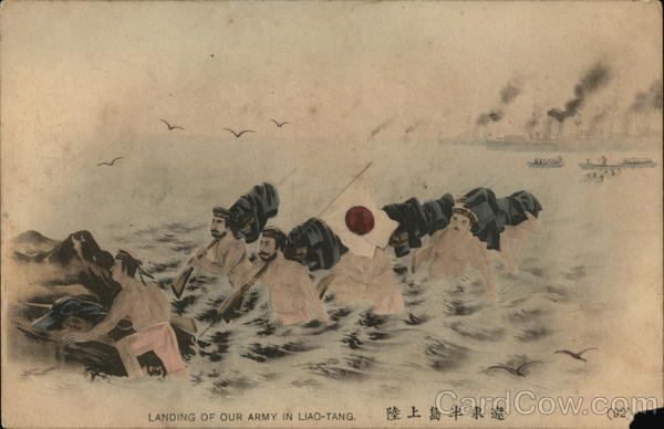 Japanese Landing of our army in Liao-Tang. Military