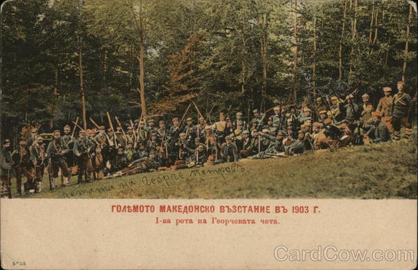 1903 1st Company Georgia, Russia, Macedonia? Military