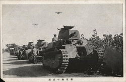 Japanese armored tanks