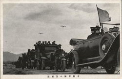 Japanese Military Vehicles and Planes