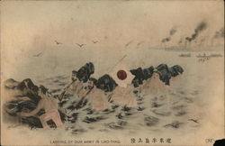 Japanese Landing of our army in Liao-Tang.
