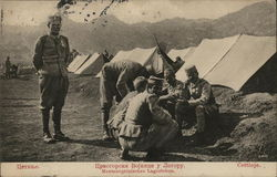 Montenegrin Soldiers in camp, Cetina, Croatia/Serbia