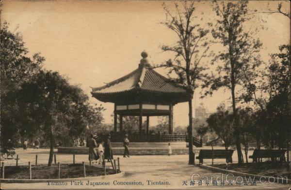 Bandstand, Yamato Park