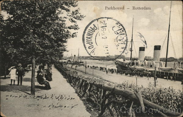 Parkheuvel Rotterdam Netherlands Benelux Countries