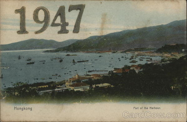 1947 Part of the Harbour Hong Kong China