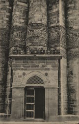 Entrance of The Kutub Minar