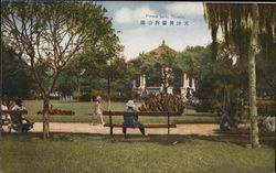 French Park, Tientsin