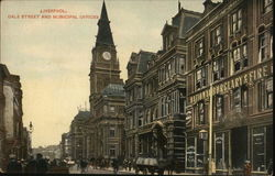 Dale Street and Municipal Offices Postcard