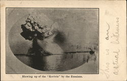 Blowing Up the Korietz by the Russians