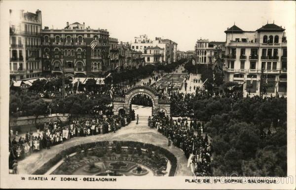 Place De Ste Sophie Salonique