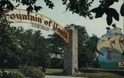 Entrance to Fountain of Youth