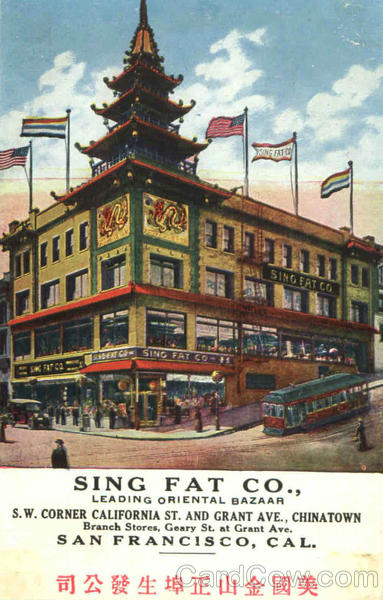 Sing Fat Co. San Francisco California