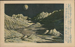 Japanese Painting of Landscape and Moon