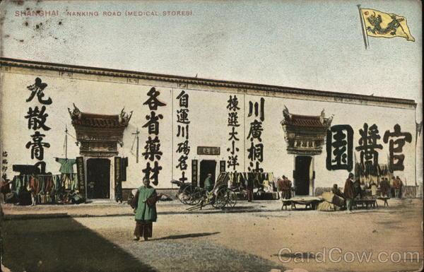 Nanking Road (Medical Stores)